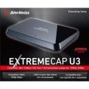 CAPTURE HDMI SANS COMPRESSION EXTREMCAP U3
